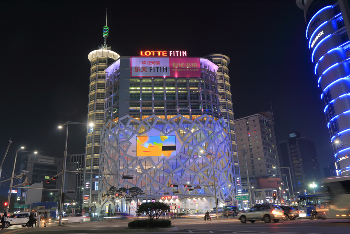 Lotte Fitin shooping mall Seoul South Korea